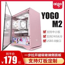 Patriot YOGO M2 Case matx Side through Silent Game Water Cooled Mini настольный ПК с розовым маленьким корпусом