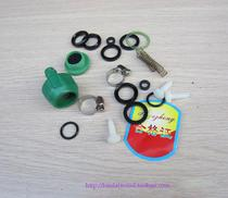 New 280 380 390 type high pressure cleaning machine general leather ring wear parts repair bag Washing Machine Accessories Package