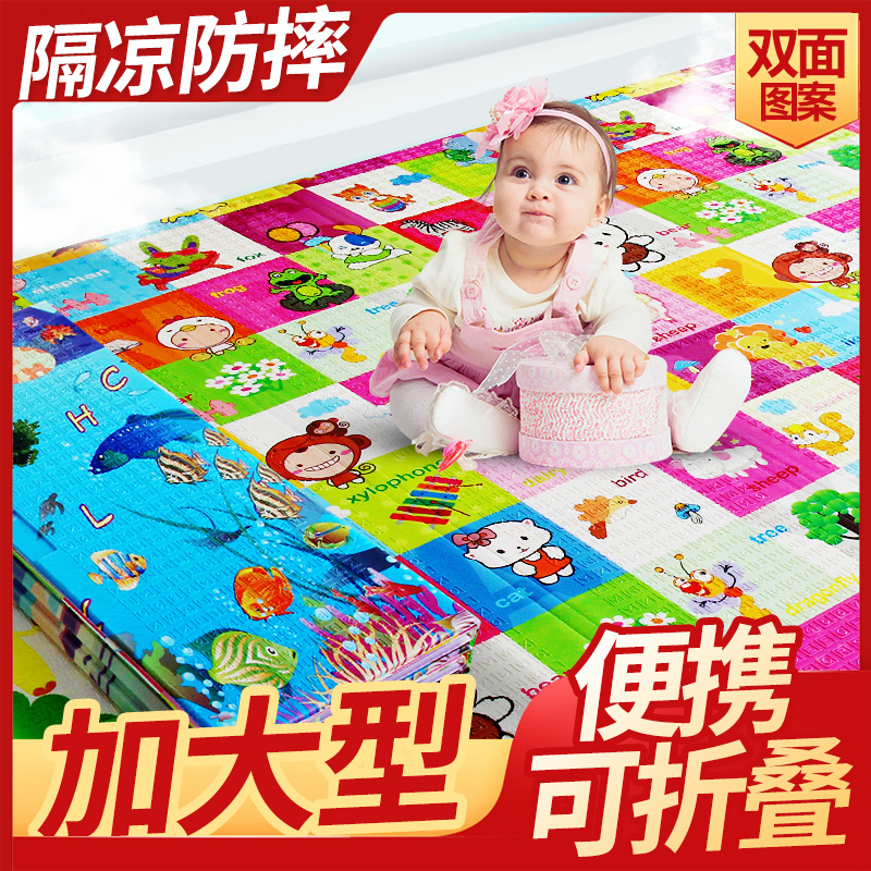 Ao Yu baby crawling pad climbing mat thickening, environmental protection double-sided children crawling blanket thickening 2cm foam mat.
