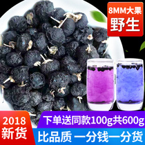 Black wolfberry Qinghai Wild pure big fruit 500g authentic Ningxia tea natural authentic extra structure 1 Jin male kidney