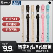 Swan instrument de flûte droite pour la première fois avec l'introduction de 6 trous 8 trous six trous huit trous professionnel allemand flûte droite aiguë