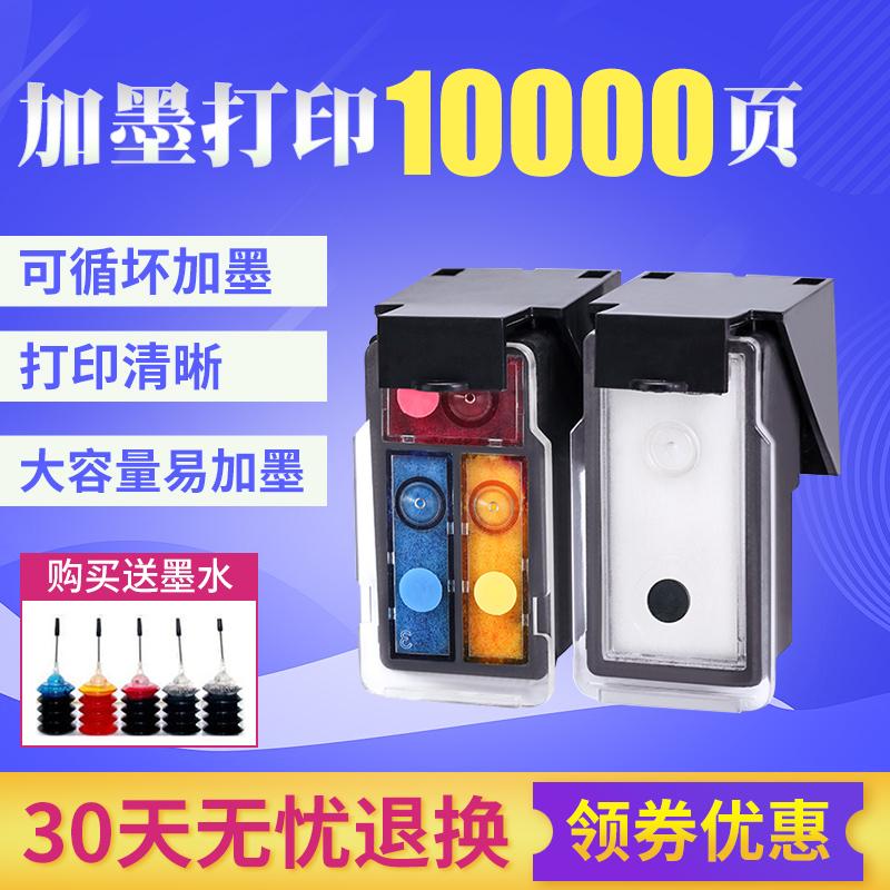 Hengying applique canon 845 cartouche 846 cartouche MG3080 2980 2580S 2400 TS3180 3380 308 208 TR4580 iP2880 cartouche 845S encre facile XL