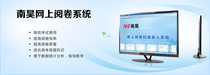 Nan Hao online reading system + Canon dr-g1100+ Barcode Printer Package