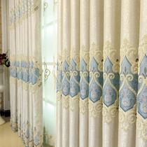 Rideaux personnalisés simple européenne ombrage salon chambre fini jacquard broderie tissu fini fenêtre écran