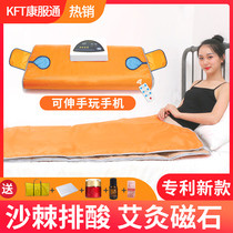 Slimming blanket home designed sea buckthorn detoxification wet discharge acid space blanket sweat steamed beauty salon row acid blanket body cold bag