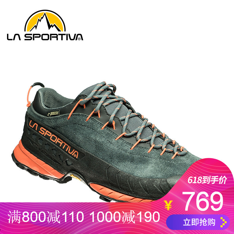 LASPORTIVA expedition 4 TX4 new GORE-TEX authentic hiking shoes men and women outdoor hiking shoes
