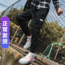 Pants mens Korean version of the trend Tide brand wild loose feet leisure straight nine points sports pants overalls trousers men