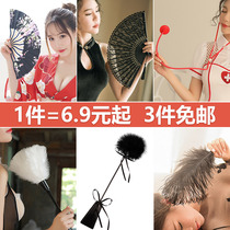 Fei mu sexy flirting feather hand Pat fan lingerie Adult Supplies Passion Kit Accessories Tool Woman