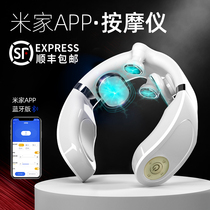 Cervical spine massager Mijia APP intelligent neck protector Neck massager artifact Rich bag dredge multi-functional household kneading shoulder neck neck pain waist pulse hot compress physiotherapy device Small gift