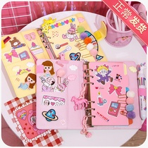 Book notebook thickened loose-leaf checkered girl heart quicksand shaking Network Red Diary simple ins wind college students delicate small fresh cute hand book tool full set of materials