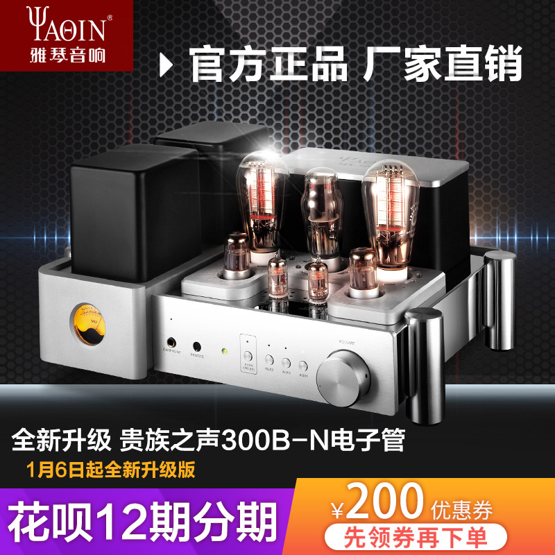 HiFi High Fidelity Combined Power Amplifier with 300B-N Tube Fever in Yaqin MS-500B Bile Machine