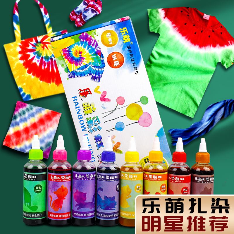 Le Mengza colorant teint à la main diy no-cooking colorant pigment mis vêtements T-shirt foulard carré foulard en soie enveloppé à la main fait à la main