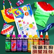 Le Meng Tie-dye dye handmade diy cook-free dyeing pigment suit clothes T-shirt square towel Silk scarf Handkerchief bag handmade