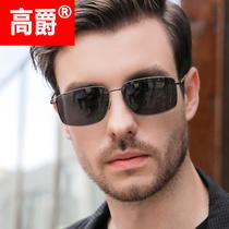 Поляризованные солнцезащитные очки мужские солнцезащитные очки 2019 новый прилив солнцезащитные очки для мужчин вождения специальные квадратные мужские солнцезащитные очки для мужчин прилив