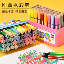 Effective watercolor pen childrens stamps can be washed watercolor pen 12 colors 24 colors kindergarten painting brush 36 colors beginner hand-painted large capacity color Pen Primary School color pen painting pen set