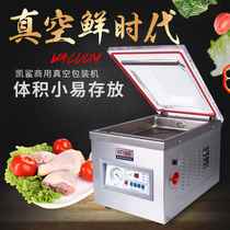 Automatic Desktop packaging machine Food tea household commercial rice brick dry and wet dual-chamber vacuum sealing Machine
