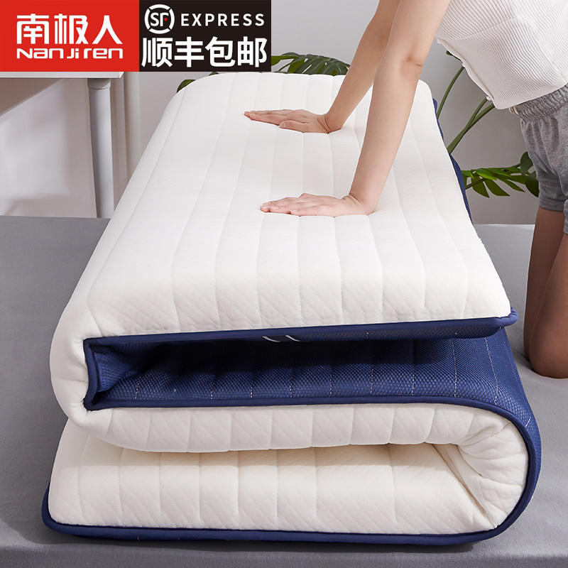 Latex 牀 cushions home tatami mats student dormitory single thick warm winter sponge pad quilt