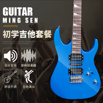 First-time electric guitar Huang Jiaxuan with the same shaped beginner introductory effector electric guitar professional-grade set