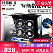 German brand fingerprint lock Automatic shaking table Mechanical table rotary table sway winding rotary placement device