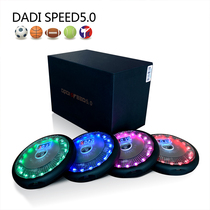 DADI SPEED5.0 Agile reaction lamp induction lamp basketball Soccer Badminton Tennis boxing Training equipment