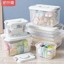 The storage box transparent plastic basket finishing box extra large thickened toy clothes have a cover storage box home storage box