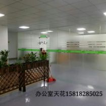 600x600 dust-free plate smallpox professional ceiling gypsum board light steel keel wall sales smallpox materials.