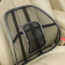 Summer comfortable breathable car waist leaning office waist cushion cushion Seat Stool Universal Massage Backrest