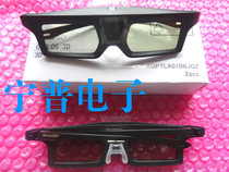 New Sharp 3D Glasses AN-3DG45 for 640 830 840 X50 850 960 UD10 Series