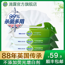 Dilu wipes sterilization and disinfection sanitary wipes paper antibacterial sanitary wipes paper tape cover 50 pieces * 3 packs