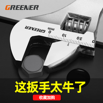 Active wrench bathroom wrench large open plate multi-purpose German multi-function board hand hard tools