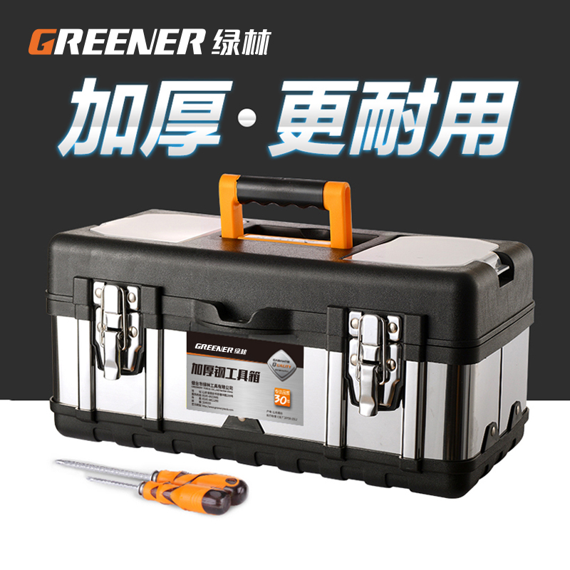 Stainless steel toolbox set iron multi-functional vehicle large hardware portable electrical empty box household storage box