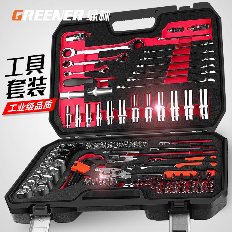 Auto repair tool set ratchet quick socket wrench glove tube car all-round repair car 託 repair combination full set