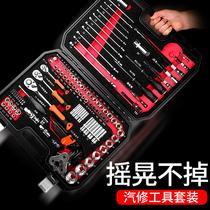 Auto repair tool set socket wrench ratchet car repair combination repair tool box versatile small fly