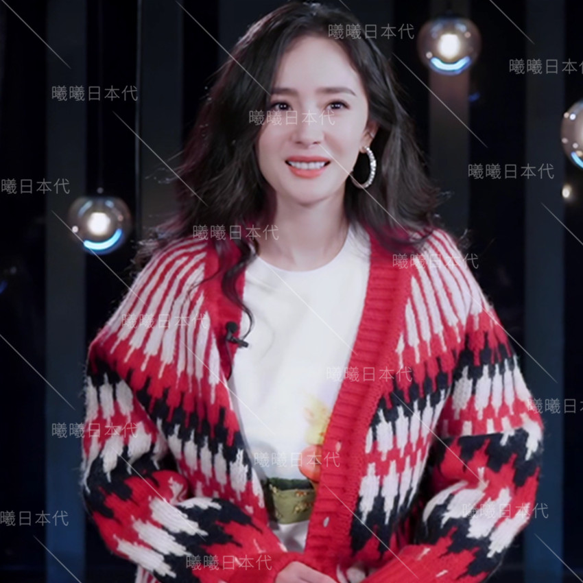 Day-to-day maje 21 spring Yang Mi the same Ringer loose striped sweater knitted cardigan jacket