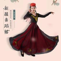 Xinjiang dance skirt big swing skirt practice skirt dress folk dance performance costume female Uygur