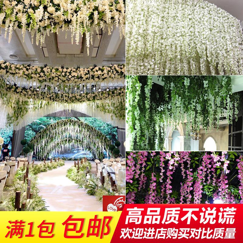 Simulation of purple vine bean flower string fake flower rattan indoor impotence plant violet suspended ceiling plastic flower wedding decoration
