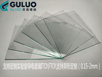 Laboratory Square round ITO FTO azo conductive glass Custom size solar electrochemical etching tablets