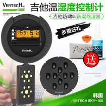 Vertechnk SKY-100 guitar sound hole drying humidifier dehumidification belt temperature and humidity meter gift desiccant