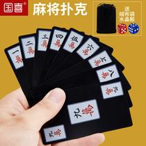 Guoxi mahjong brand plastic cloth brand thick waterproof household small portable travel mahjong cards 144