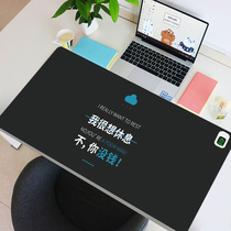 Computer heating pad office warm table mat heating mouse pad student desk desk electric table mat oversized