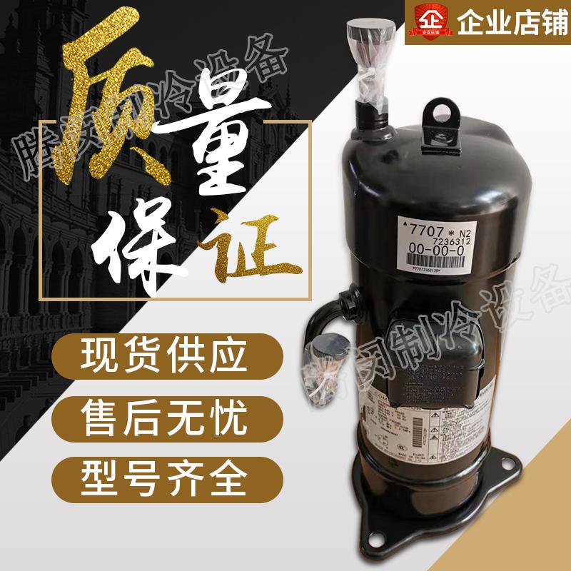 Dajin original JT1GCVDK1YR variable frequency compressor RHXYQ12-16PY1 RHXYQ10-16SY17707