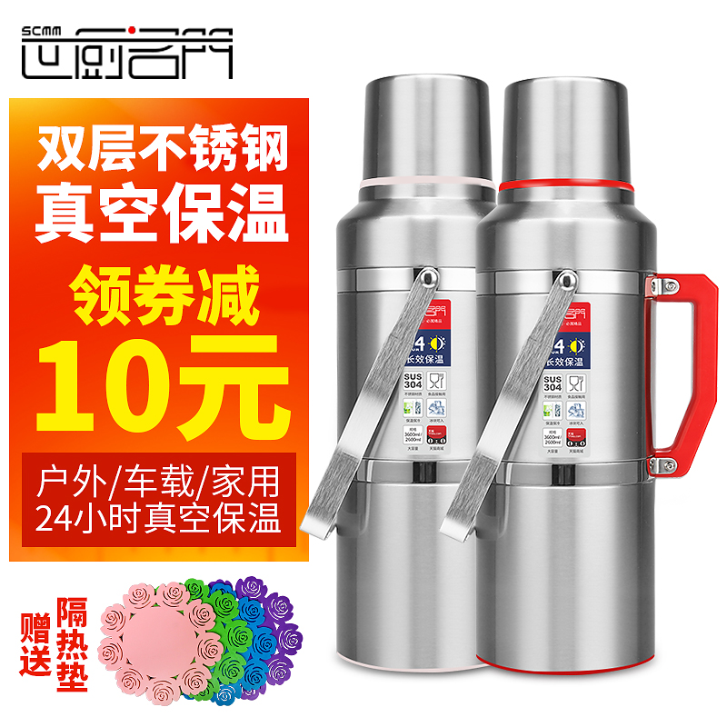Stainless steel thermos bottle, thermos bottle, household thermos bottle, large capacity thermos bottle, thermos bottle