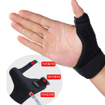 Protective finger sleeve knuckles fixed protection hand thumb basketball gloves wrist sprain male and female protective gear movement