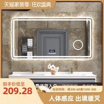 Smart mirror touch screen led bathroom mirror wall hanging bathroom bathroom bathroom anti-fog with lamp Bluetooth makeup