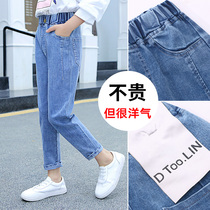 Girls jeans 2020 spring in the Big childrens foreign children leisure pants spring and autumn girls trousers Korean version tide