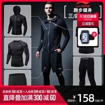 Li Ning Running suit Mens gym quick-drying clothes Running equipment Basketball suit Morning running tights summer short sleeves