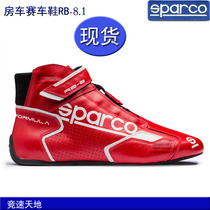 Sparco RV racing shoes RB-8 1 FIA certified soft kangaroo leather comfortable fire racing shoes
