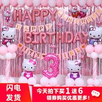 День рождения декоративная сцена с воздушным шаром ребенка 1-летний мальчик и девочка счастливая вечеринка тема фоновой стены
