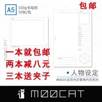 (A5) Moocat characters set the character background bin sheet