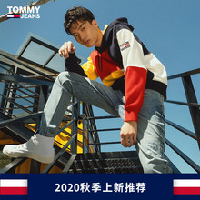 TOMMY JEANS men's and women's same style 2020 autumn new product contrast stitching sweater DM0DM10863